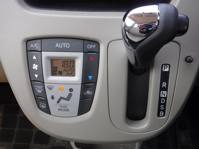 LSスマートアシスト4WD 1オーナー禁煙車 1セグ純正ナビ(17枚目)