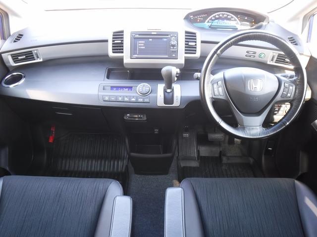 Gプレミアムエディション4WD寒冷地仕様Bカメラ両側自動ドア(11枚目)