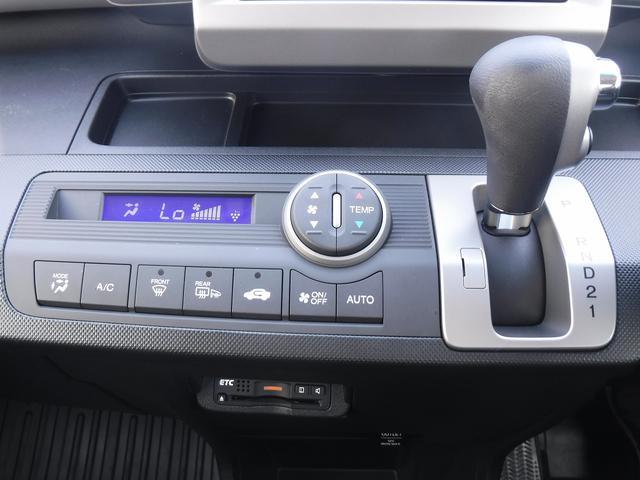 Gプレミアムエディション4WD寒冷地仕様Bカメラ両側自動ドア(20枚目)