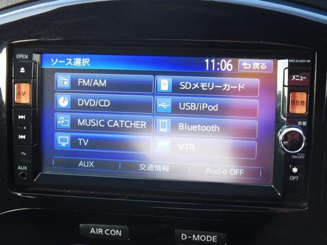 ニスモ 4WD 純正ナビ フルセグ エンスタ スタッドレス有(20枚目)
