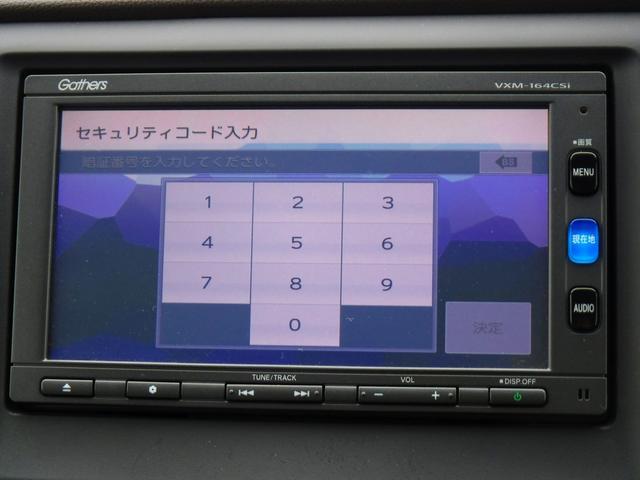 G 4WD 禁煙車 1セグ純正ナビ CD シートヒーター(18枚目)