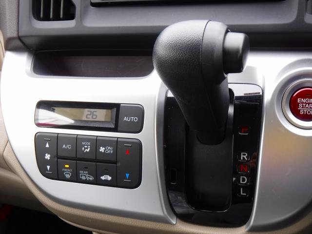 G 4WD 禁煙車 1セグ純正ナビ CD シートヒーター(19枚目)