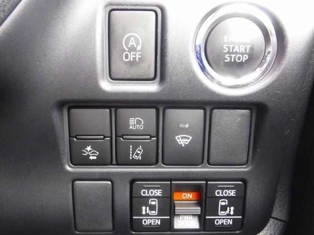 ZS煌 4WD衝突軽減装置ナビBカメラ両側自動ドア寒冷地仕様(3枚目)