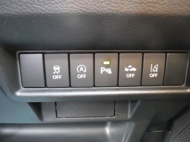 ハイブリッドMZ 4WD 新品ナビ・ワンセグ・Bluetooth・禁煙車・衝突軽減・横滑り防止・アイドリングストップ・コーナーセンサー・クルーズコントロール・パドルシフト・シートヒーター・LEDヘッドライト・フォグランプ(26枚目)