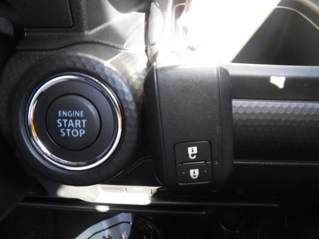 ハイブリッドMZ 4WD 新品ナビ・ワンセグ・Bluetooth・禁煙車・衝突軽減・横滑り防止・アイドリングストップ・コーナーセンサー・クルーズコントロール・パドルシフト・シートヒーター・LEDヘッドライト・フォグランプ(27枚目)