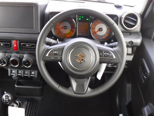 JC 4WD・5速MT・衝突軽減装置・横滑り防止機能・プッシュスター・スマートキー・LEDヘッドライト・フォグランプ・オートライト・クルーズコントロール・ステアリングリモコン・シートヒーター・背面タイヤ(10枚目)