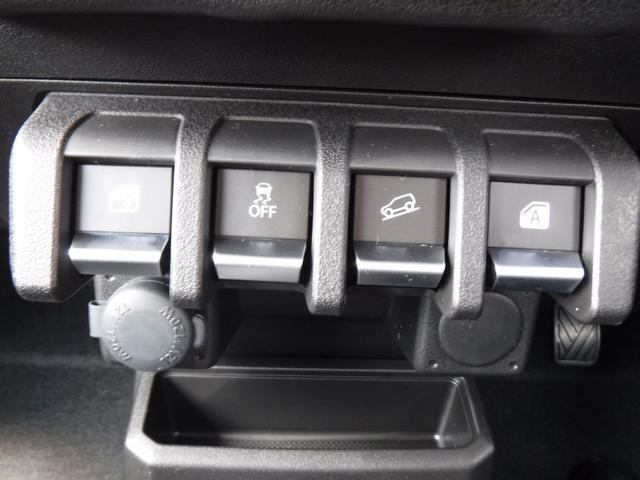 JC 4WD・5速MT・衝突軽減装置・横滑り防止機能・プッシュスター・スマートキー・LEDヘッドライト・フォグランプ・オートライト・クルーズコントロール・ステアリングリモコン・シートヒーター・背面タイヤ(19枚目)