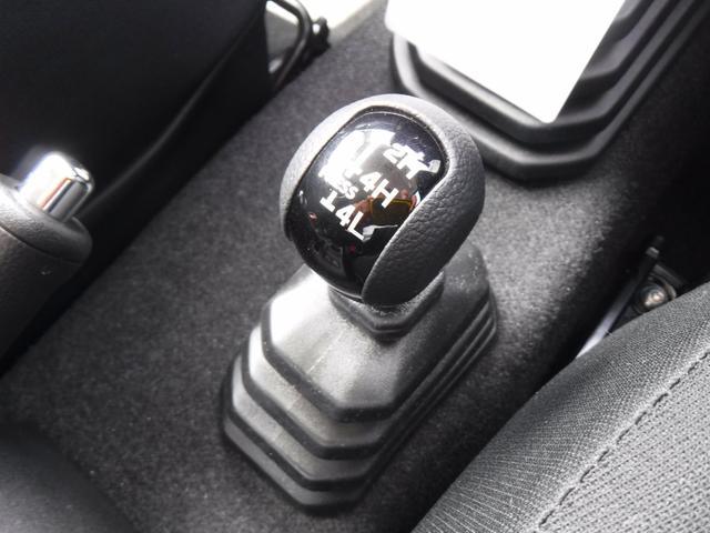 JC 4WD・5速MT・衝突軽減装置・横滑り防止機能・プッシュスター・スマートキー・LEDヘッドライト・フォグランプ・オートライト・クルーズコントロール・ステアリングリモコン・シートヒーター・背面タイヤ(21枚目)