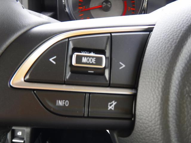 JC 4WD・5速MT・衝突軽減装置・横滑り防止機能・プッシュスター・スマートキー・LEDヘッドライト・フォグランプ・オートライト・クルーズコントロール・ステアリングリモコン・シートヒーター・背面タイヤ(26枚目)
