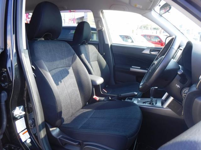 2.0XS 4WD 純正冬タイヤ付き 横滑り防止・キーレス・HIDライト・フォグ・クルコン・デュアルオートA/C・社外SDナビ・CD・DVD・フルセグ・USB・AUX・Bカメラ・ETC・電格ミラー・社外17AW(12枚目)