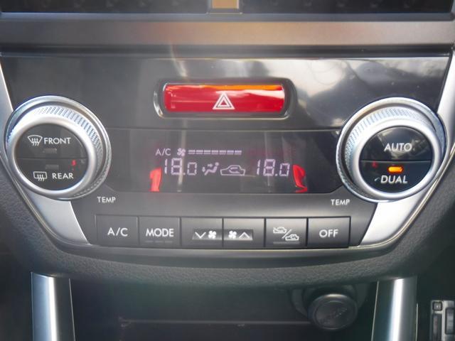 2.0XS 4WD 純正冬タイヤ付き 横滑り防止・キーレス・HIDライト・フォグ・クルコン・デュアルオートA/C・社外SDナビ・CD・DVD・フルセグ・USB・AUX・Bカメラ・ETC・電格ミラー・社外17AW(20枚目)