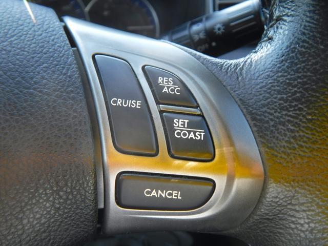 2.0XS 4WD 純正冬タイヤ付き 横滑り防止・キーレス・HIDライト・フォグ・クルコン・デュアルオートA/C・社外SDナビ・CD・DVD・フルセグ・USB・AUX・Bカメラ・ETC・電格ミラー・社外17AW(25枚目)