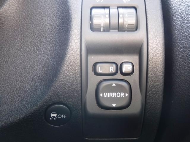 2.0XS 4WD 純正冬タイヤ付き 横滑り防止・キーレス・HIDライト・フォグ・クルコン・デュアルオートA/C・社外SDナビ・CD・DVD・フルセグ・USB・AUX・Bカメラ・ETC・電格ミラー・社外17AW(26枚目)