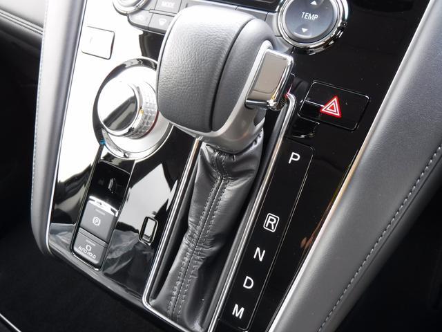 G 4WDディーゼル車・禁煙車・レンタアップ・社外メモリーナビ・アラウンドビューカメラ・両側自動ドア・ETC・パドルシフト・LEDヘッドライト・純正18inアルミ・スマートキー・プッシュスタート・クルコン(21枚目)