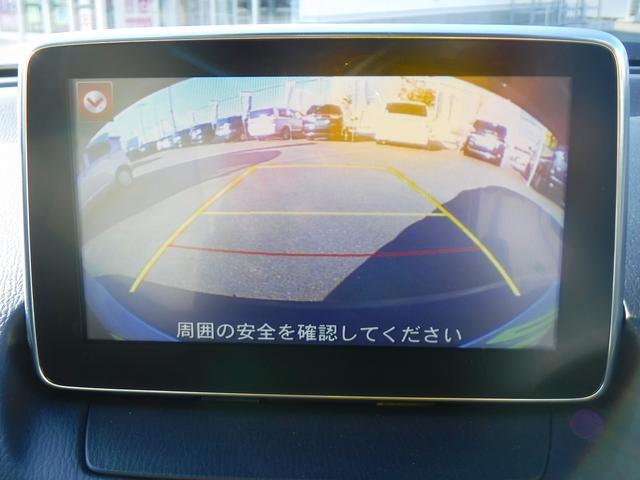 「マツダ」「CX-3」「SUV・クロカン」「北海道」の中古車20