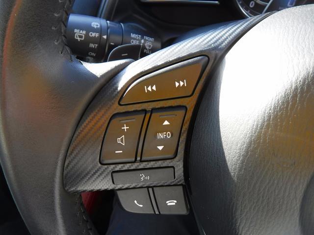 「マツダ」「CX-3」「SUV・クロカン」「北海道」の中古車28