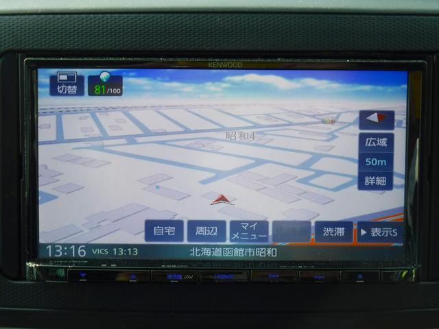 「ダイハツ」「ミライース」「軽自動車」「北海道」の中古車18