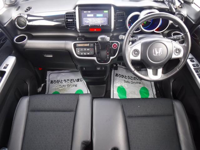 G・ターボLパッケージ 4WD・新品ナビ付き・純正エンスタ・両側自動ドア・シートヒーター・Bカメラ・HIDライト・フォグ・ステリモ・クルコン・スマートキー・Pスタート・横滑り防止・ハーフレザーシート・純正15インチアルミ(9枚目)