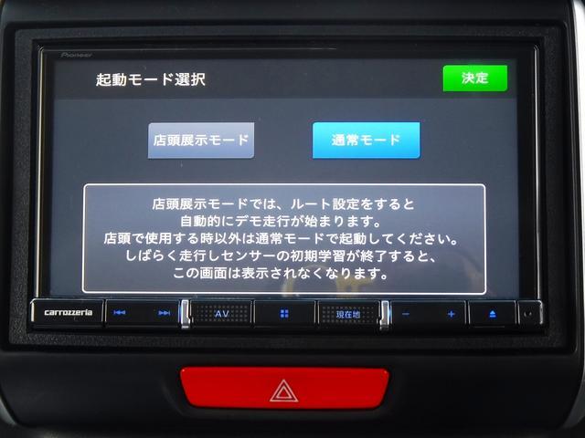 G・ターボLパッケージ 4WD・新品ナビ付き・純正エンスタ・両側自動ドア・シートヒーター・Bカメラ・HIDライト・フォグ・ステリモ・クルコン・スマートキー・Pスタート・横滑り防止・ハーフレザーシート・純正15インチアルミ(19枚目)