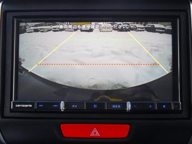 G・ターボLパッケージ 4WD・新品ナビ付き・純正エンスタ・両側自動ドア・シートヒーター・Bカメラ・HIDライト・フォグ・ステリモ・クルコン・スマートキー・Pスタート・横滑り防止・ハーフレザーシート・純正15インチアルミ(20枚目)