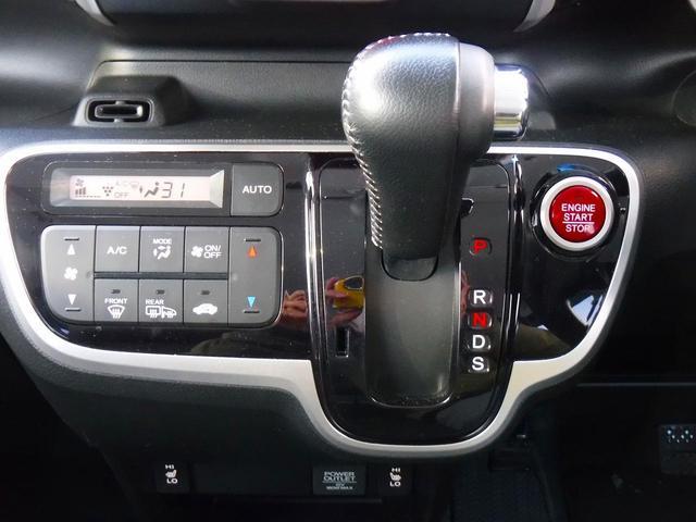 G・ターボLパッケージ 4WD・新品ナビ付き・純正エンスタ・両側自動ドア・シートヒーター・Bカメラ・HIDライト・フォグ・ステリモ・クルコン・スマートキー・Pスタート・横滑り防止・ハーフレザーシート・純正15インチアルミ(21枚目)