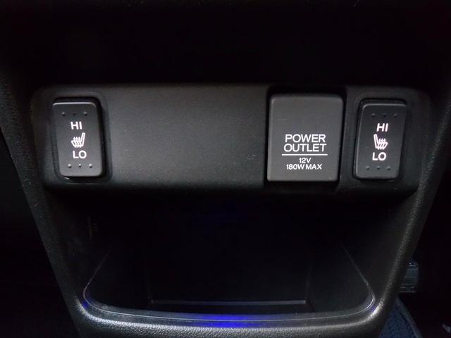 G・ターボLパッケージ 4WD・新品ナビ付き・純正エンスタ・両側自動ドア・シートヒーター・Bカメラ・HIDライト・フォグ・ステリモ・クルコン・スマートキー・Pスタート・横滑り防止・ハーフレザーシート・純正15インチアルミ(22枚目)