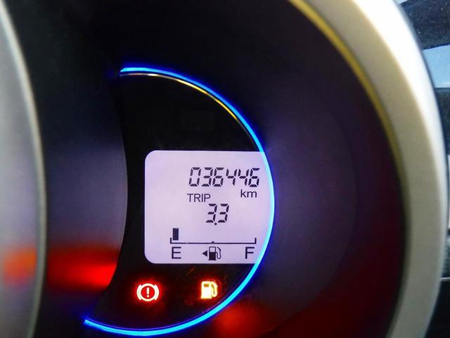 G・ターボLパッケージ 4WD・新品ナビ付き・純正エンスタ・両側自動ドア・シートヒーター・Bカメラ・HIDライト・フォグ・ステリモ・クルコン・スマートキー・Pスタート・横滑り防止・ハーフレザーシート・純正15インチアルミ(23枚目)