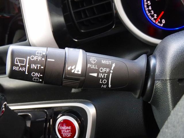 G・ターボLパッケージ 4WD・新品ナビ付き・純正エンスタ・両側自動ドア・シートヒーター・Bカメラ・HIDライト・フォグ・ステリモ・クルコン・スマートキー・Pスタート・横滑り防止・ハーフレザーシート・純正15インチアルミ(24枚目)