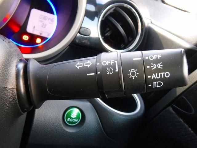 G・ターボLパッケージ 4WD・新品ナビ付き・純正エンスタ・両側自動ドア・シートヒーター・Bカメラ・HIDライト・フォグ・ステリモ・クルコン・スマートキー・Pスタート・横滑り防止・ハーフレザーシート・純正15インチアルミ(25枚目)