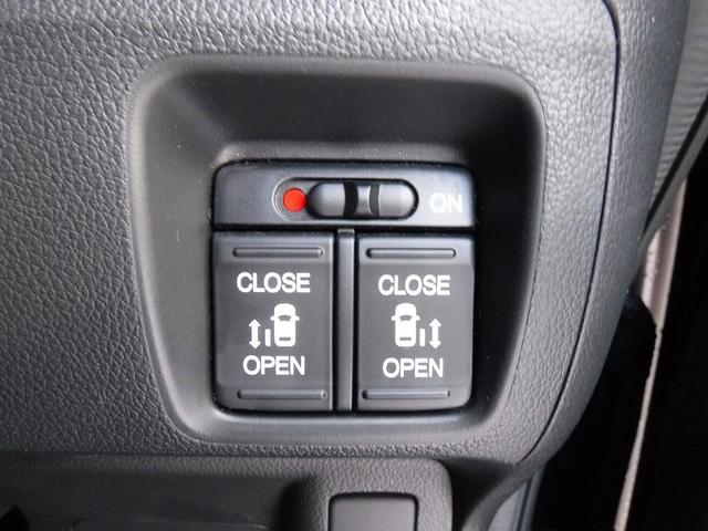 G・ターボLパッケージ 4WD・新品ナビ付き・純正エンスタ・両側自動ドア・シートヒーター・Bカメラ・HIDライト・フォグ・ステリモ・クルコン・スマートキー・Pスタート・横滑り防止・ハーフレザーシート・純正15インチアルミ(30枚目)