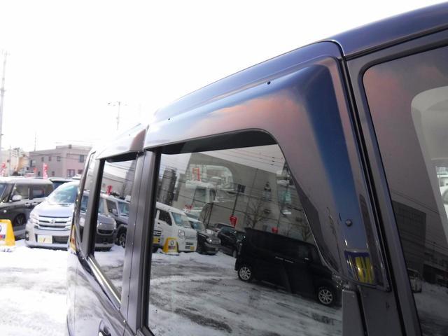 G・ターボLパッケージ 4WD・新品ナビ付き・純正エンスタ・両側自動ドア・シートヒーター・Bカメラ・HIDライト・フォグ・ステリモ・クルコン・スマートキー・Pスタート・横滑り防止・ハーフレザーシート・純正15インチアルミ(37枚目)