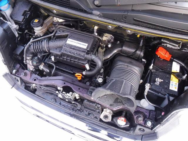 G・ターボLパッケージ 4WD・新品ナビ付き・純正エンスタ・両側自動ドア・シートヒーター・Bカメラ・HIDライト・フォグ・ステリモ・クルコン・スマートキー・Pスタート・横滑り防止・ハーフレザーシート・純正15インチアルミ(44枚目)