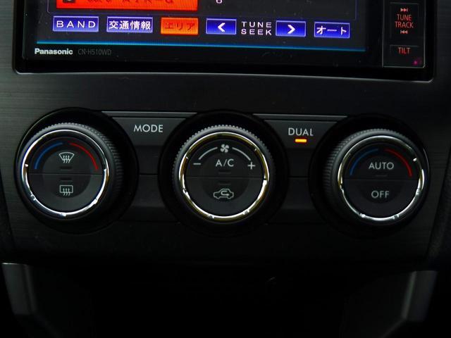 2.0i-S アイサイト 4WD・禁煙車・サンルーフ・パワーバックドア・シートヒーター・ディーラーOPSDナビ・フルセグ・ETC・電動シート・スマートキー・Pスタート・クルコン・レーンアシスト・純正18インチアルミ(20枚目)