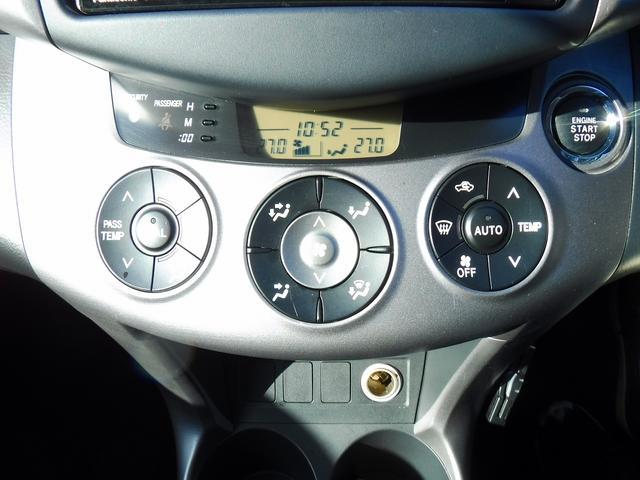 Xリミテッド 4WD 走行距離36033km 社外SDナビ・フルセグ・ETC・スマートキー・Pスタート・HIDライト・フォグ・純正17インチアルミ・CD・DVD・BLUETOOTH・ミュージックサーバー・USB(19枚目)