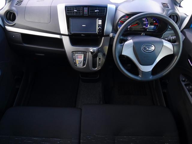 カスタム X SA 4WD・走行距離9864km・純正メモリーナビ・フルセグ・Bカメラ・純正エアロ・スマートキー・Pスタート・LEDライト・フォグ・衝突軽減・横滑り防止・アイドリングストップ・純正14インチアルミ(9枚目)