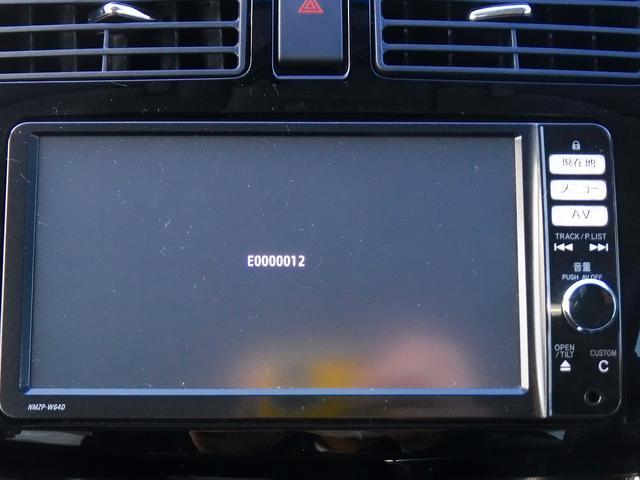 カスタム X SA 4WD・走行距離9864km・純正メモリーナビ・フルセグ・Bカメラ・純正エアロ・スマートキー・Pスタート・LEDライト・フォグ・衝突軽減・横滑り防止・アイドリングストップ・純正14インチアルミ(18枚目)