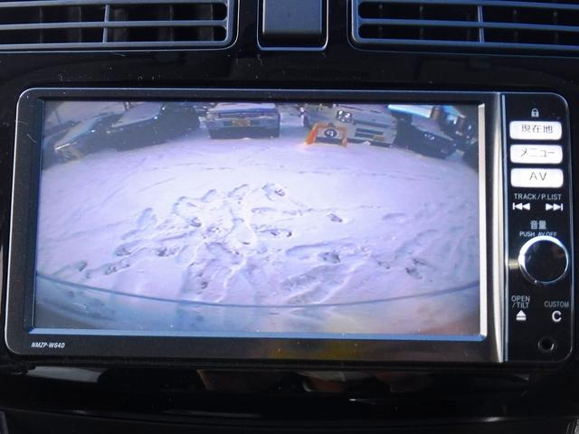 カスタム X SA 4WD・走行距離9864km・純正メモリーナビ・フルセグ・Bカメラ・純正エアロ・スマートキー・Pスタート・LEDライト・フォグ・衝突軽減・横滑り防止・アイドリングストップ・純正14インチアルミ(19枚目)