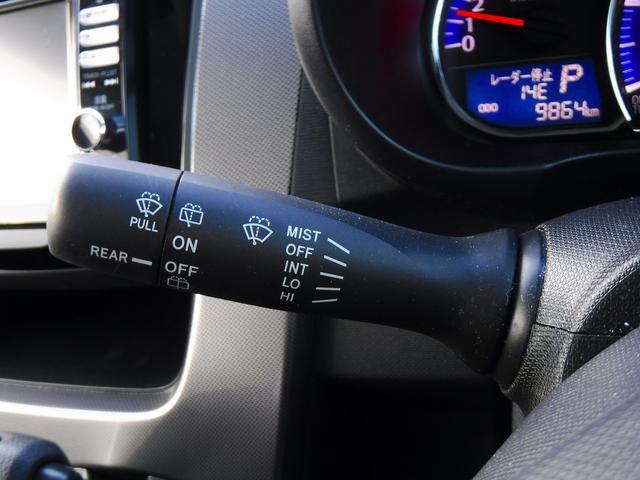 カスタム X SA 4WD・走行距離9864km・純正メモリーナビ・フルセグ・Bカメラ・純正エアロ・スマートキー・Pスタート・LEDライト・フォグ・衝突軽減・横滑り防止・アイドリングストップ・純正14インチアルミ(21枚目)