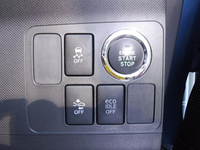 カスタム X SA 4WD・走行距離9864km・純正メモリーナビ・フルセグ・Bカメラ・純正エアロ・スマートキー・Pスタート・LEDライト・フォグ・衝突軽減・横滑り防止・アイドリングストップ・純正14インチアルミ(23枚目)
