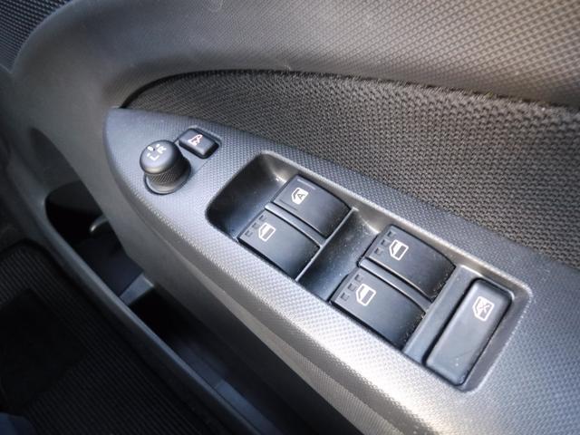 カスタム X SA 4WD・走行距離9864km・純正メモリーナビ・フルセグ・Bカメラ・純正エアロ・スマートキー・Pスタート・LEDライト・フォグ・衝突軽減・横滑り防止・アイドリングストップ・純正14インチアルミ(24枚目)