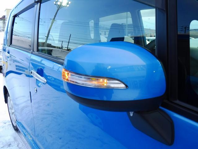 カスタム X SA 4WD・走行距離9864km・純正メモリーナビ・フルセグ・Bカメラ・純正エアロ・スマートキー・Pスタート・LEDライト・フォグ・衝突軽減・横滑り防止・アイドリングストップ・純正14インチアルミ(29枚目)