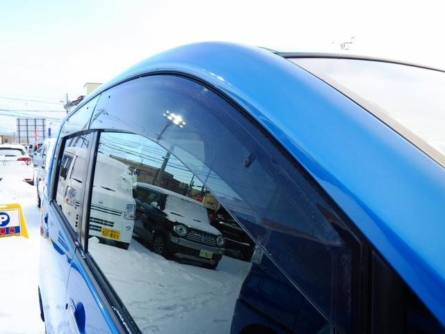 カスタム X SA 4WD・走行距離9864km・純正メモリーナビ・フルセグ・Bカメラ・純正エアロ・スマートキー・Pスタート・LEDライト・フォグ・衝突軽減・横滑り防止・アイドリングストップ・純正14インチアルミ(30枚目)