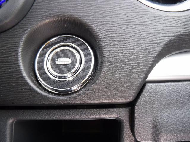 T ターボ 4WD 走行距離17695km 夏冬両タイヤあり・社外ナビ・シートヒーター・Bカメラ・フルセグTV・プッシュスタート・スマートキー・HID・フォグ・クルコン・衝突軽減装置・アイドリングSTOP(26枚目)