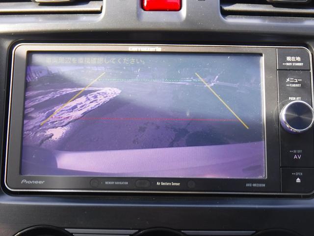 2.0i-L アイサイト 4WD・禁煙車・パイオニア製SDナビ・Bカメラ・フルセグTV・ドラレコ・ETC・スマートキー・プッシュスタート・HID・アイドリングSTOP・クルコン・純正17インチアルミ・ルーフレール・電動シート(19枚目)