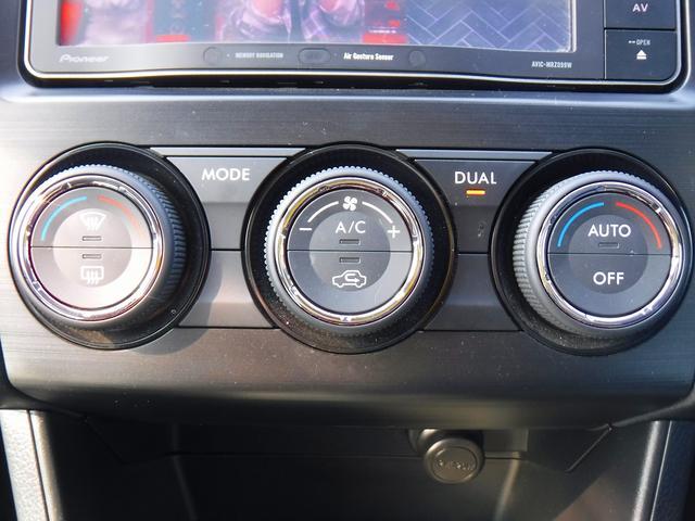 2.0i-L アイサイト 4WD・禁煙車・パイオニア製SDナビ・Bカメラ・フルセグTV・ドラレコ・ETC・スマートキー・プッシュスタート・HID・アイドリングSTOP・クルコン・純正17インチアルミ・ルーフレール・電動シート(20枚目)