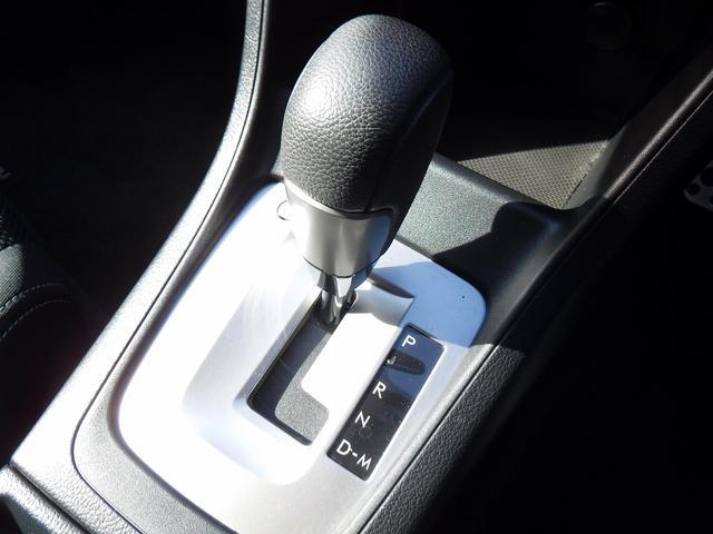 2.0i-L アイサイト 4WD・禁煙車・パイオニア製SDナビ・Bカメラ・フルセグTV・ドラレコ・ETC・スマートキー・プッシュスタート・HID・アイドリングSTOP・クルコン・純正17インチアルミ・ルーフレール・電動シート(21枚目)