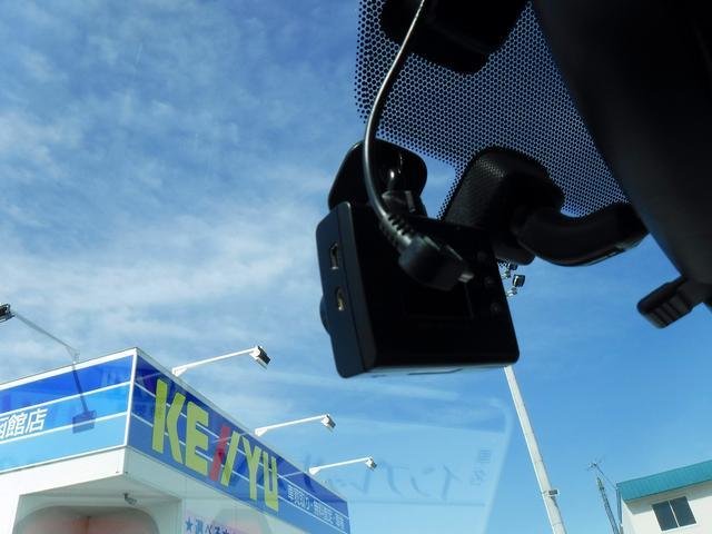 2.0i-L アイサイト 4WD・禁煙車・パイオニア製SDナビ・Bカメラ・フルセグTV・ドラレコ・ETC・スマートキー・プッシュスタート・HID・アイドリングSTOP・クルコン・純正17インチアルミ・ルーフレール・電動シート(33枚目)