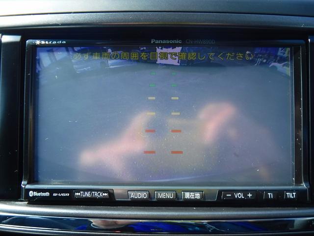 2.0i-L 禁煙車・ディーラーOPSDナビ・Bカメラ・ETC・電動シート・フルセグ・Pスタート・スマートキー・クルコン・HIDライト・フォグ・横滑り防止・ミュージックサーバー・純正16インチアルミ(20枚目)