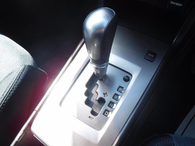 2.0i-L 禁煙車・ディーラーOPSDナビ・Bカメラ・ETC・電動シート・フルセグ・Pスタート・スマートキー・クルコン・HIDライト・フォグ・横滑り防止・ミュージックサーバー・純正16インチアルミ(22枚目)