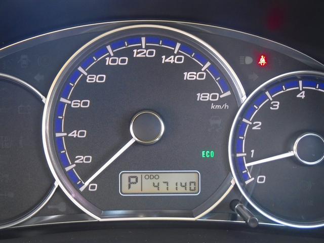 2.0i-L 禁煙車・ディーラーOPSDナビ・Bカメラ・ETC・電動シート・フルセグ・Pスタート・スマートキー・クルコン・HIDライト・フォグ・横滑り防止・ミュージックサーバー・純正16インチアルミ(23枚目)